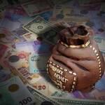 В Україні може залишитися тільки 7 податків