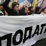 Назріває акція протесту на захист українських підприємців