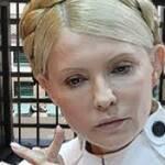 Тимошенко хочуть вбити