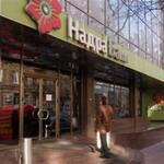 Працівники банку Надра підозрюються в ухиленні від сплати податків на десятки мільйонів гривень