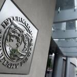 У МВФ і України буде нова програма співпраці