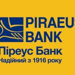 У Києві загорівся Піреус Банк
