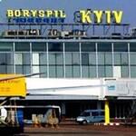 Бориспіль візьме в Укргазбанку кредит на 50 мільйонів доларів