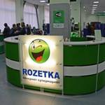 Rozetka.ua визнала свою провину перед податковою