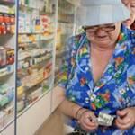 В Україні стало менше імпортних ліків