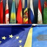 ЄС: Україна може вступити відразу у дві зони вільної торгівлі