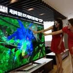 LG представил 84-дюймовый телевизор ультравысокого разрешения