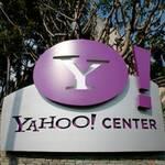 Yahoo! купує за 270 мільйонів рекламне агентство