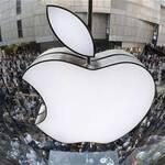 Рейтинг найдорожчих брендів очолила Apple