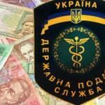 Клименко: Податкова збереже свої повноваження
