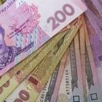 Кабмін залучив чверть мільярда гривень