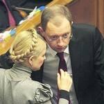 Яценюк хоче звільнити Тимошенко