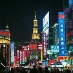 Китай став лідером світової торгівлі