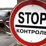 На російській митниці ввели нові правила для українських товарів