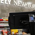 Найдешевші сигарети в Нью-Йорку коштують 80 гривень