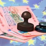 Коли ЄС буде запроваджувати безвізовий режим для України