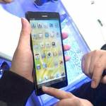 Huawei створив найбільший у світі смартфон з чотириядерним процесором