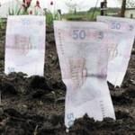 Податок на землю хочуть підвищити втричі