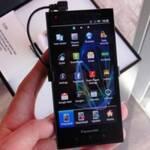 Panasonic отказалась выпускать смартфоны