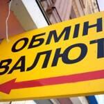 Курс валют по состоянию на 12 марта