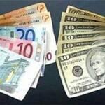 Курс валют по состоянию на 16 июня