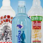 "The new service company ""Danko Decor"" - decorated bottle customized"