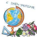 """The pre-holiday September campaign of """"Eсovod"""" to the Teacher's Day"""