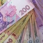 Держстат: заощадження українців скоротилися на 5,3 мільярда