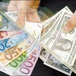 Курс валют по состоянию на 8 мая