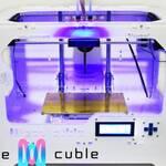Только у нас! Специальное предложение сезона 2014/2015 - 3D Принтер Wonwal Migce CubleHD с огромной скидкой!
