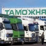 РФ не змогла заставити Білорусь та Казахстан відмовитися від європейських товарів