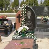 Надгробия на могилу, Луцк