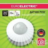 Потолочные светильники светодиодные — экономия энергии