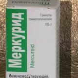 Пропонуємо оптові поставки ліків