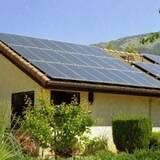 В продаже солнечные нагреватели