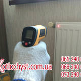 Промивка систем опалення в приватному будинку