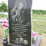 Замовити пам'ятник на могилу недорого