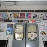 Реклама в метро Київ