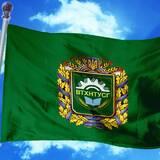 Корпоративний прапор на замовлення від виробника недорого!