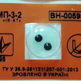 Антимагнітні пломби наклейки продаються від виробника оптом