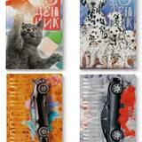 Модні шкільні щоденники в продажі від виробника недорого