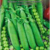 Пакетики для семян купить недорого