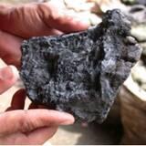 Геологія і розвідка корисних копалинзамовити в Гео-Кратон