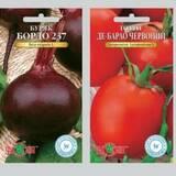 У продажу пакети для насіння з висічкоюдешево