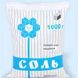 Кам'яна сіль купити у Львові недорого