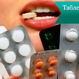 Посилити ерекцію швидко: широкий вибір препаратівза доступними цінами!