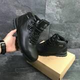 Інтернет-магазин зимових чоловічих кросівок – у продажу нові моделі!