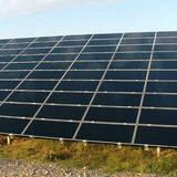 Предлагаем купитьдешевые солнечные батареи