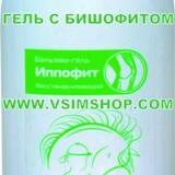 Купить противовоспалительные мази высокой эффективности