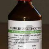 Рослинний екстрактна замовлення та готові екстракти від ПрАТ Біолік